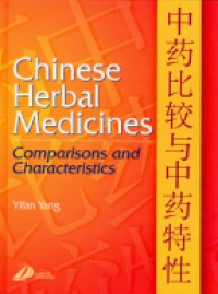 Yang Y. - Chinese Herbal Medicines Comparisons and Characteristics