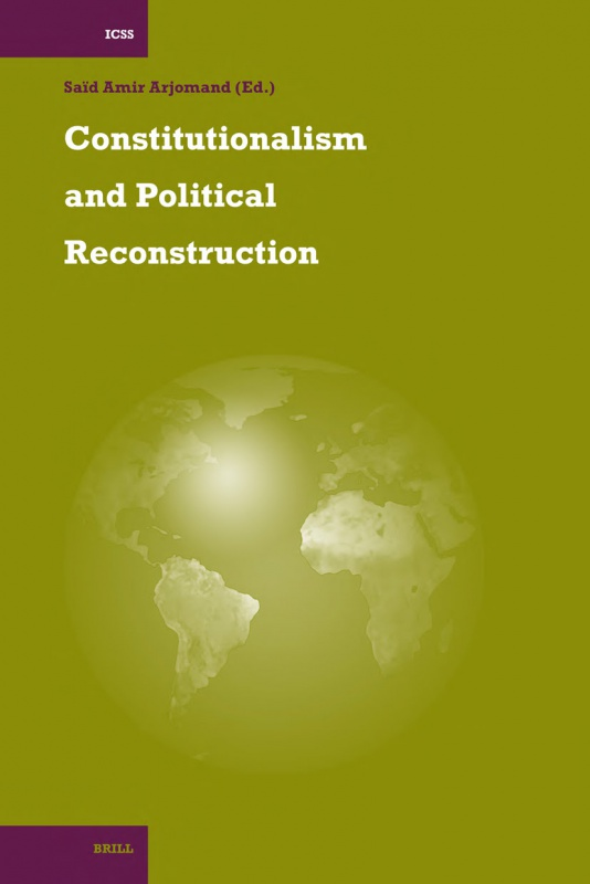 essays in the reconstruction of political economy Syria's reconstruction cannot be dictated or meaningfully shaped by western donors—at least not to any satisfactory political ends the challenge of reconstruction the cost of syria's reconstruction will be immense— between $200 billion and $350 billion , depending on the estimate.