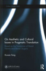 On Aesthetic and Cultural Issues in Pragmatic Translation: Based on the Translation of Brand Names and Brand Slogans