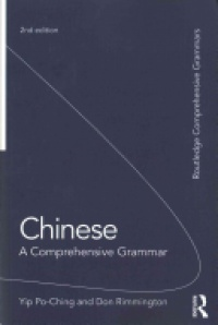 Yip Po-Ching, Don Rimmington - Chinese: A Comprehensive Grammar