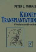 Kidney Transplatation: Principles and Practice