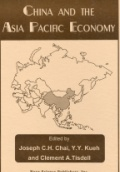 China and the Asia Pacific Economy