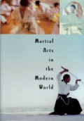 Martial Arts in the Modern World